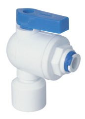 tank valve fitting water filter