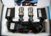 Auto Slim HID Ballast,slim ballast hid xenon kit