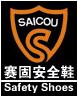 Guangzhou Saicou Shoes Co., Ltd