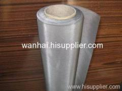 Stainless Steel Woven Wire Clothing