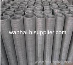 Carbon Steel Wire cloth