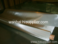 twill weave stainless steel wire mesh screen