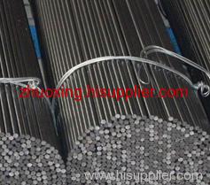 straight iron wire