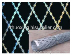razor wire meshs