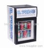 beverage cooler freezer