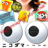 Niko Dama Blinking Eyeballs