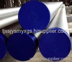 16Mn Chemical Fertilizer Steel Tube