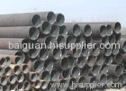 409 stainless seamless steel pipe