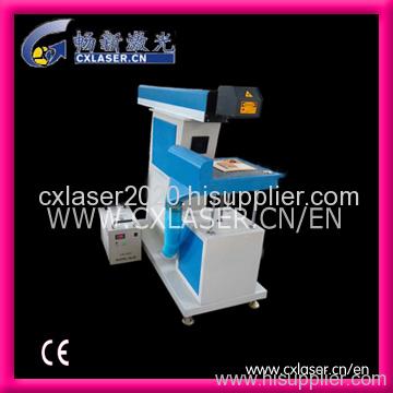 Plastic Bottle Laser Marking Machine