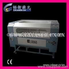 Shoes Materials Cutting/Engraving Machine