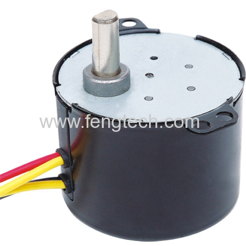 permanent magnet synchronous motors from china