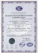 ISO9001-2000 Registration