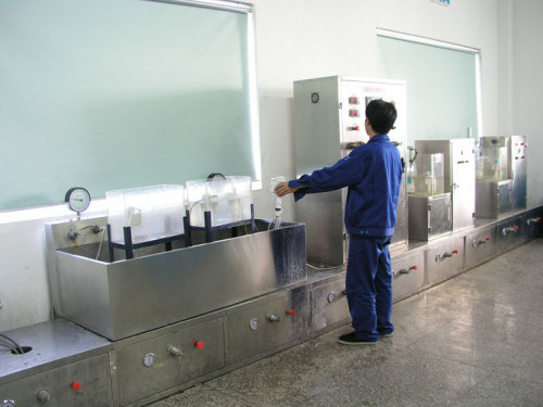 Flow Rate Test