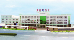 Ningbo Sharesun Electronic Technology Co., Ltd.