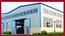 Rui'an Changhong Printing Machinery Factory