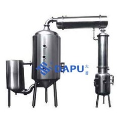 Multifunctional alcohol recycling contractor