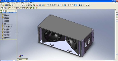 Hony sound systems since 2005 ningbo hony acoustic co ltd 3d drawing software