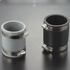 Flexible Coupling hose clamps