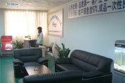 Dongguan Quanlin Electronics Co.,Ltd.