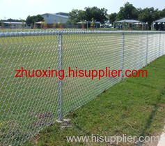 PVC Chain Link Fence Netting