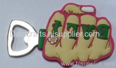 soft PVC fist bottle opener