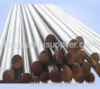 1030 Round Steel
