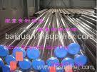 1055 alloy pipe