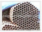 20Mn spiral carbon steel pipe