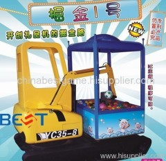 Gold digger toy game machine