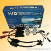 SuperSlim H4 Bixenon hid kit