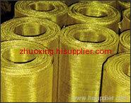 brass wire copper wire mesh