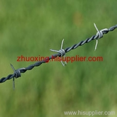 PVC coated barbed fence