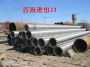 ASTM A240 410 alloy pipe