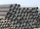431  Stainless Steel Pipe