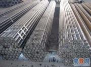 30 Mn 2 Alloy Steel pipe