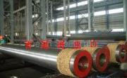 30 Mn 5 Alloy Steel pipe