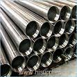 20X alloy steel pipes