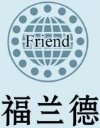 Friend Bearing Co.