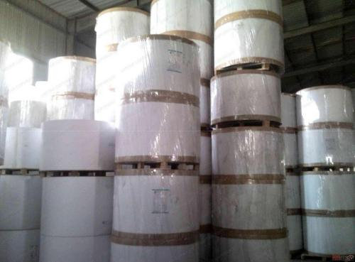 300gsm one side coated duplex board white back mill