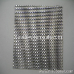 Metal Wire Meshes