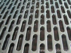decorative perforated metals