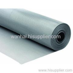 aluminum wire insect screen
