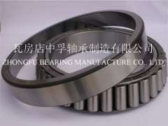 mining bearing