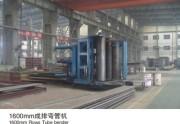 rolling steel plate machine