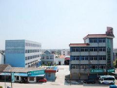 Cixi Xingan Industry Co., Ltd.