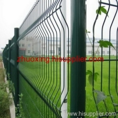 yellow Curvy Welded Fence