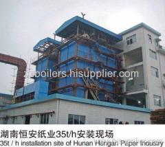 SHX series AFBC steam boiler