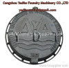 sealed manhole cover sewer covcer