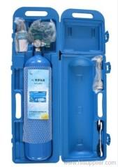 Portable Oxygen Cylinder/Oxygen Kit