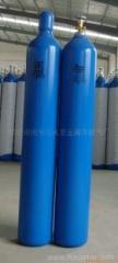 Steel Oxygen Gas Cylinder